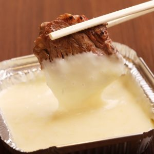 小倉にあるチーズトッピングが楽しめるホルモン居酒屋【もつ焼専門店 焼肉居酒屋 北九州ホルモンセンター】
