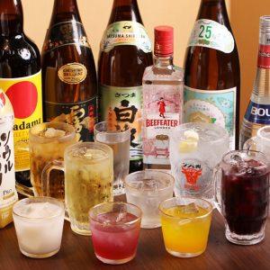 小倉にある単品飲み放題が楽しめるホルモン居酒屋【もつ焼専門店 焼肉居酒屋 北九州ホルモンセンター】